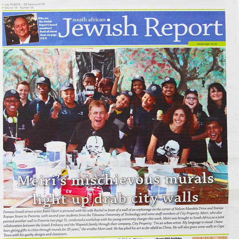 Jewish Report , פריטוריה , דרום אפריקה, 2015