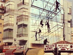 074__רחוב עוזיאל רמת גן, 1991 _