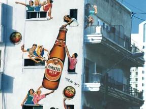 083__רחוב הירקון תל אביב, 1996 _