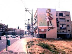 092__ רמי מאירי - רחוב ביאליק רמת גן, 1991_