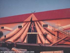 096__ רמי מאירי - מועדון אפאצי מזכרת בתיה, 1999  _
