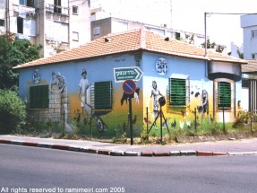 273__  _ רחוב ויצמן פינת רחוב ברדיצבסקי גבעתיים, 2003 2000  _