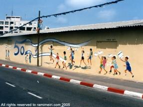 296__  _רמי מאירי - רחוב הירקון, כניסה לגני התערוכה, ת_א, 1998_