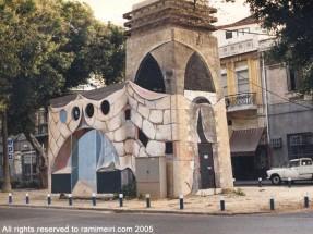 310__  _רמי מאירי -  שדרות ירושלים יפו, 1984_